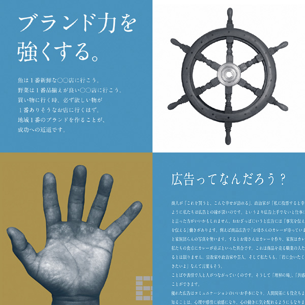 conceptbook