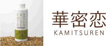 kamitsuren